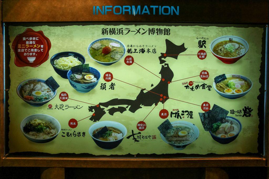 I migliori ramen in Giappone